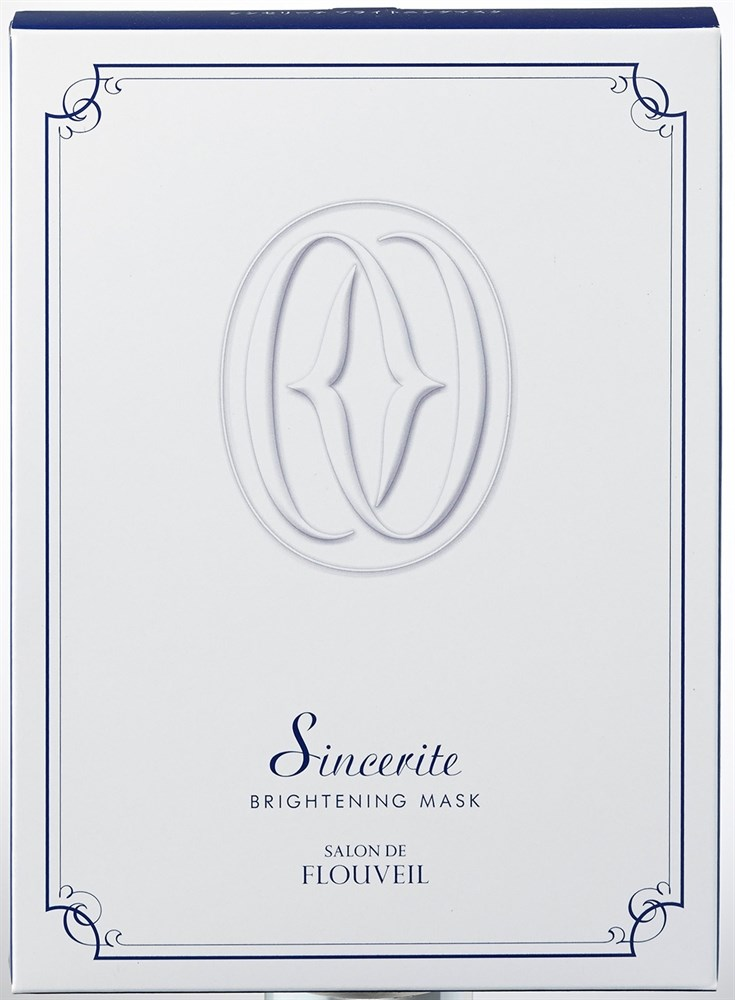 Осветляющая маска Синсерите. Sincerite Brightening Mask